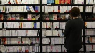 Una librería francesa. Foto de ilustración.