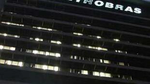 Sede de oficinas de la petrolera Petrobras en Brasil