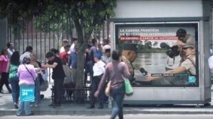 France 24 en español comienza a emitir a partir del 26 de septiembre de 2017.