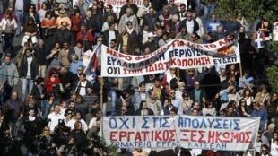 Os sindicatos gregos deram início a uma greve de dois dias, a maior da história do país.