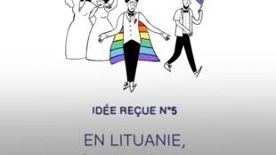 歐盟不推崇同性戀 但是給立陶宛一個自由討論框架