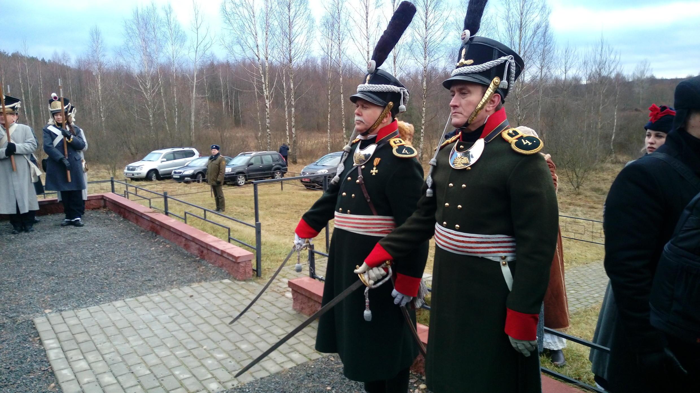 Минский пехотный полк