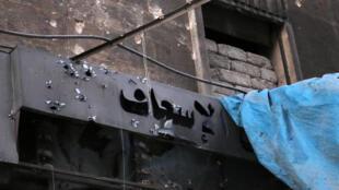 El frente incendiado de un hospital de campo tras un bombardeo en el barrio de al-Maadi, en Alepo, el  de septiembre de