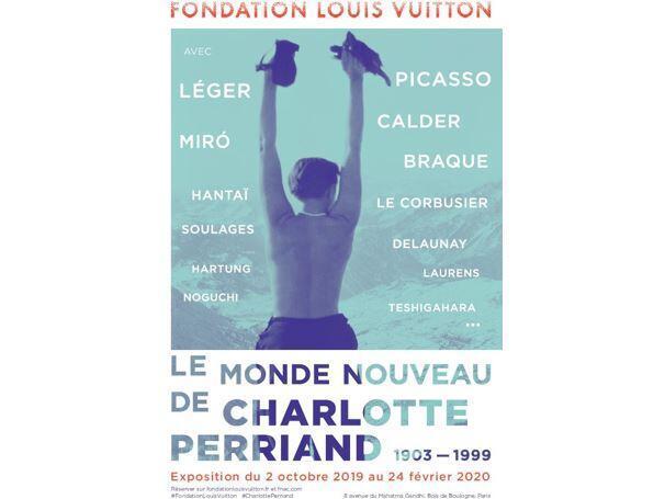 路易·威登基金会近期举办佩里昂展览