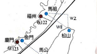 中國民航局2018年1月4日宣布開通M503北上航線及W121、W122、W123共3條銜接航線。深紅色虛線為陸方公布的航線,黑色實線為海峽中線、藍色虛線為台灣飛金門、馬祖航線。