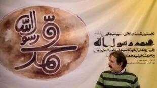 """مجید مجیدی، کارگردان فیلم """"محمد رسول الله"""""""
