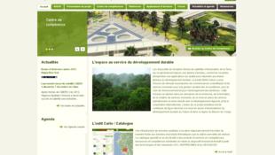 Site internet de l'Ageos, l'Agence gabonaise d'études et d'observations spatiales.