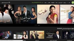 """گروه """"اِم. بی. سی"""" متعلق به عربستان سعودی، پخش سریالهای ترک را متوقف میکند."""