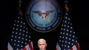 美国副总统彭斯资料图片