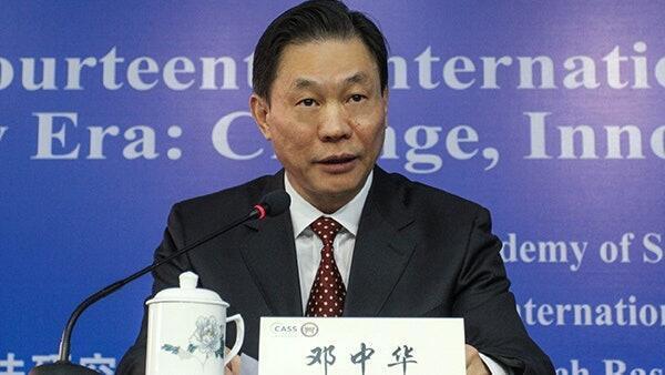 中國國務院港澳辦副主任鄧中華資料圖片