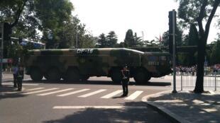 Tên lửa DF-16 được Trung Quốc cho ra mắt trong cuộc duyệt binh tháng 9/2015.