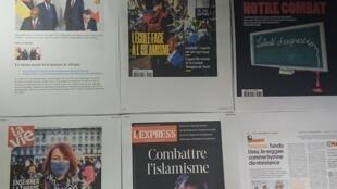 Semanários franceses  24 10 2020