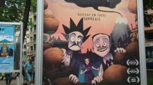 As 12 lâminas espalhadas pelo jardim do Centro Bonlieu, em Annecy, no sudeste da França, antecipam os preparativos para a grande mostra comemorativa dos 100 anos da animação brasileira, preparada pela Associação Brasileira do Cinema de Animação (ABCA).