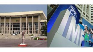 刚果布议会大楼 (左) Logo et 国际货币基金组织大楼 IMF (右) 。