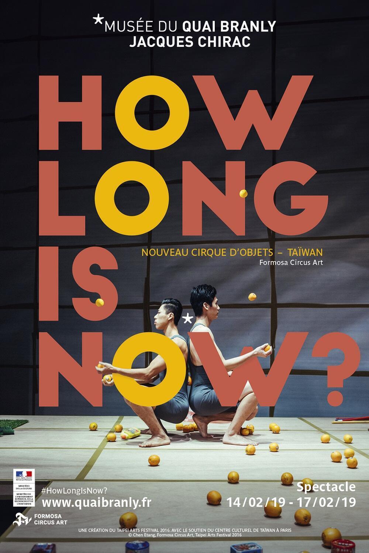 台灣福爾摩沙馬戲團於2月14日-17日法國凱布朗利博物館連演四場。