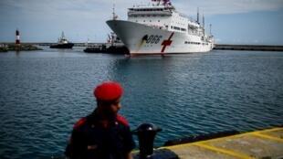 (Ảnh minh họa) - Một tàu bệnh viện của Hải Quân Trung Quốc hôm 22/09/2018 cập cảng Venezuela và tổ chức khám chữa bệnh miễn phí trong vòng một tuần.