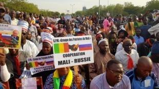 Groupe des patriotes du Mali, manifestation en décembre 2019