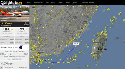 中國民航局2018年1月4日透過官網宣布,M503航線北上方向及相關銜接航線當日啟用,並聲稱這一航線為民航航線。