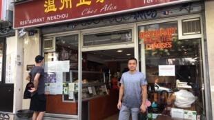 Patron d'un restaurant chinois de Belleville, Alexandre Xu n'a pas encore retrouvé son habituel chiffre d'affaires depuis le déconfinement.
